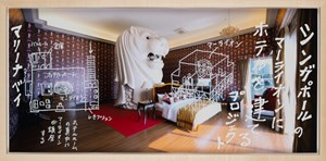 Drawing for The Merlion Hotel by Tatzu Nishi contemporary artwork