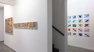 Contemporary art exhibition, Group Exhibition, Electric Dreams at Galeria Nara Roesler, Rio de Janeiro