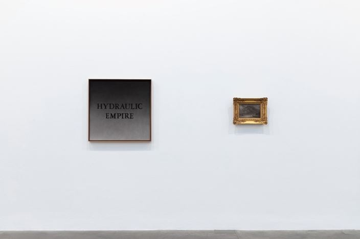 Exhibition view: Group Exhibition, American Pastoral, Gagosian, Britannia Street, London (23 January–14 March 2020). Artwork, left to right: © Ed Ruscha, © Thomas Cole. Courtesy Gagosian. Photo: Lucy Dawkins.