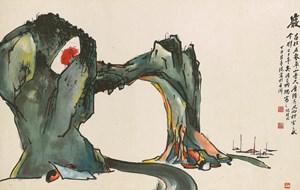 Elephant Trunk Rock Formation, Guilin by Lui Shou-Kwan contemporary artwork