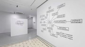 Contemporary art exhibition, Memed Erdener, Utopian Bureaucratic at Zilberman Gallery, Istanbul