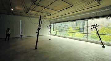 TKG+ Projects contemporary art gallery in TKG+ Projects, Taipei, Taiwan