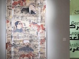 El Andy Warhol de Oriente Medio