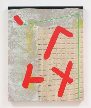 Controlla by Tira Walsh contemporary artwork