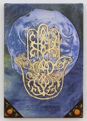 Fatima...help! by Elif Saydam contemporary artwork