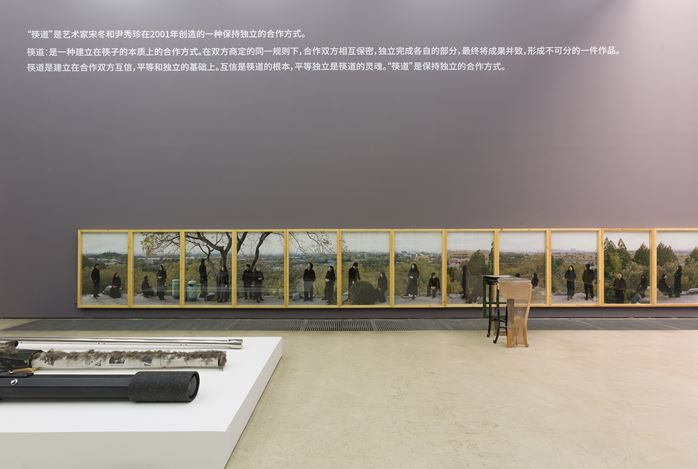Exhibition view: Song Dong And Yin Xiuzhen, The Way of Chopsticks: Coming of Age 筷道:十八歲, Chambers Fine Art, Beijing (11 November 2019–11 January 2020). Courtesy Chambers Fine Art.