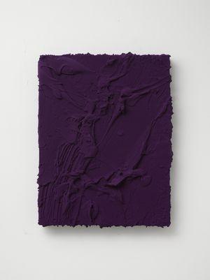 Untitled (Cobalt violet) by Jason Martin contemporary artwork
