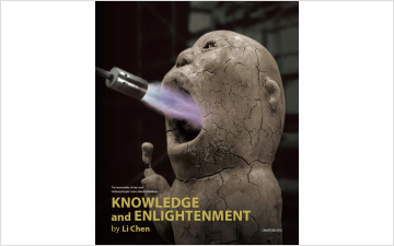 Knowledge and Enlightenment