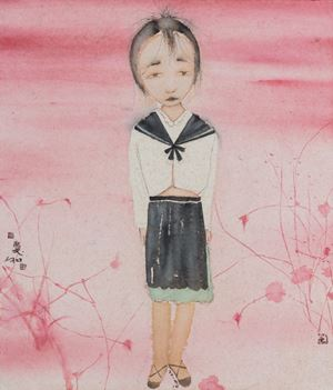 At The Beginning by Liu Qinghe contemporary artwork painting, works on paper, drawing