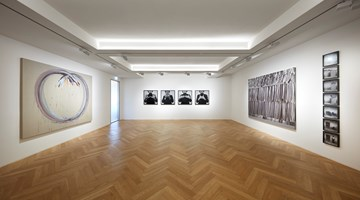Contemporary art exhibition, Lee Kun-Yong, Form of Now at Pace Gallery, Seoul