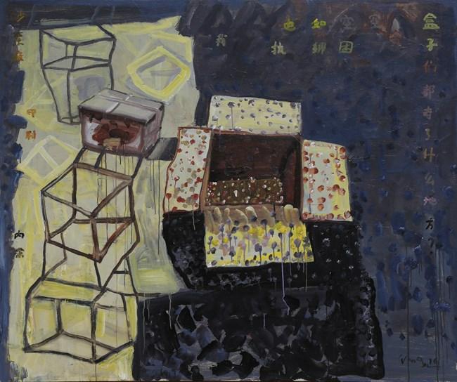 Song Zhuang No. 17 by Wang Chuan contemporary artwork