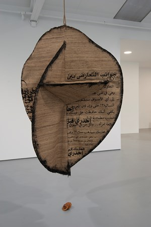 Watch before you fall by Manal AlDowayan contemporary artwork