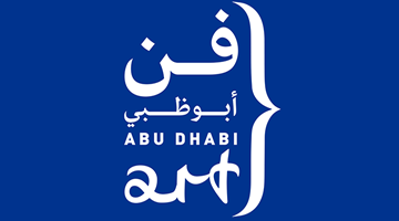 Contemporary art exhibition, Abu Dhabi Art 2016 at Gazelli Art House, London