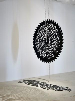 Mother Language by mounir fatmi contemporary artwork