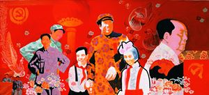 The Life of Mao by Yu Youhan contemporary artwork