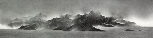 THE TWENTY-FOUR SOLAR TERMS: Vista of Mountains and Sea 二十四節氣之觀山海 by Cao Xiaoyang contemporary artwork