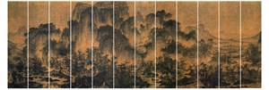The Landscape No.3 by Guo Jian contemporary artwork