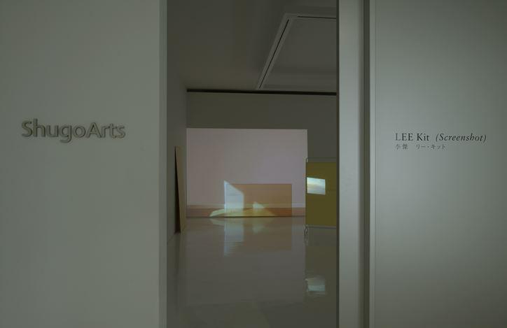 Installation view, Lee Kit, Screenshot (2020), Courtesy ShugoArts