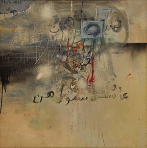 Tiswahin by Shakir Hassan Al Said contemporary artwork