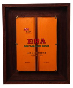 ERA Photographic Paper by Cai Dongdong contemporary artwork