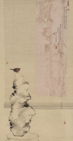 A Room with a View I 《住家風景之一》 by Lucia Cheung contemporary artwork