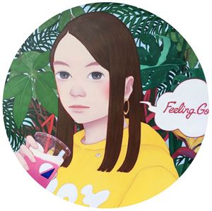 Feeling good by Tatsuhito Horikoshi contemporary artwork