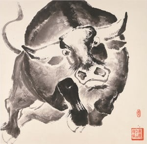 Fierce Bull by Zeng Shanqing contemporary artwork