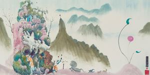 Untitled (Fantasy Landscape with White Rhinocerous) 《無題》(白犀牛的奇幻風景) by Luis Chan contemporary artwork