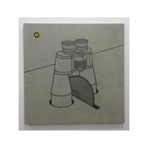 M-30 by Gao Lei contemporary artwork