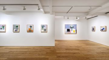 Contemporary art exhibition, Jean-Philippe Delhomme, Flowers for Books at Perrotin, Seoul