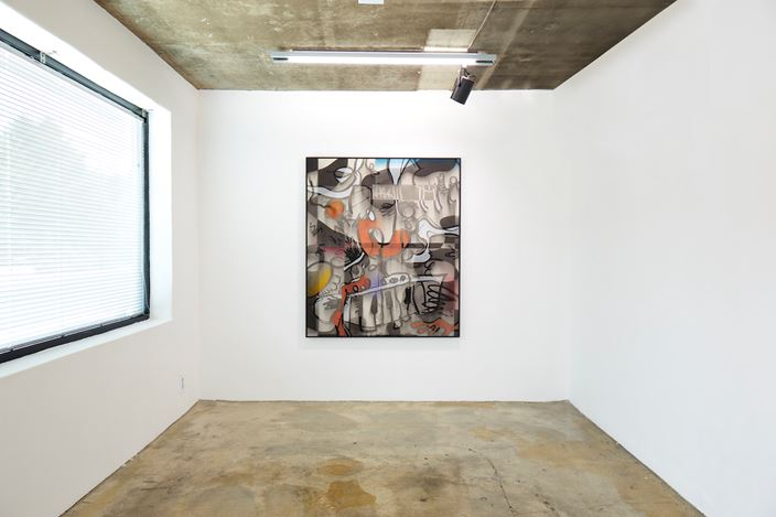 Exhibition view: Jan-Ole Schiemann, Synthetic Horizons, CHOI&LAGER Gallery, Seoul (18 July–26 August 2018). Courtesy CHOI&LAGER Gallery.