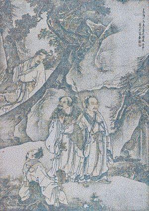 CMYK - Ming Dynasty/Gao Gu/Immortals by Yang Mian contemporary artwork