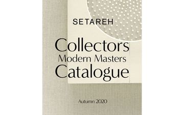 Collectors Catalogue Modern Masters