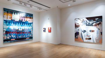 Contemporary art exhibition, Group exhibition, INEFFABLE WORLDS at Tang Contemporary Art, Hong Kong, SAR, China