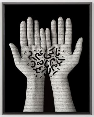 Offerings by Shirin Neshat contemporary artwork