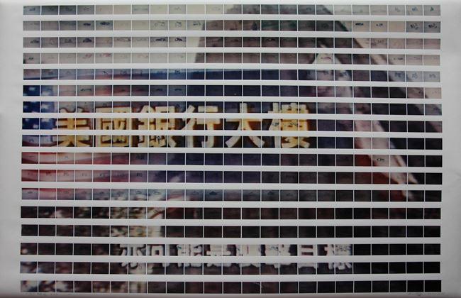 Ten Thousand Customers 272 by Zheng Guogu contemporary artwork