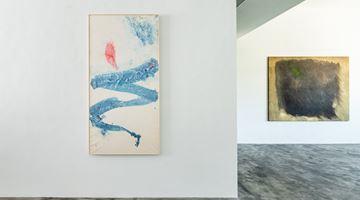 Contemporary art exhibition, Ryuji Tanaka, Ryuji Tanaka at Axel Vervoordt Gallery, Hong Kong