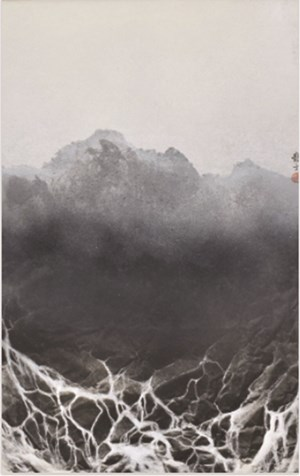 Where the Streams Converge 水之汇 by Sanzi contemporary artwork