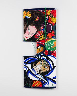 Gojo-ohashi by Claire Healy and Sean Cordeiro contemporary artwork