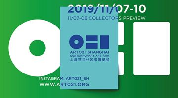 Contemporary art exhibition, ART021 Shanghai Contemporary Art Fair 2019 at Rén Space, Shanghai