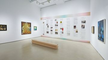 Contemporary art exhibition, Tsuyoshi Maekawa, The Pioneer of Postwar Japanese Art at Whitestone Gallery, Taipei, Taiwan