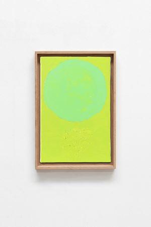 Planète 16 by Etel Adnan contemporary artwork