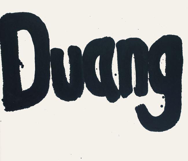 Duang by Wu Yiming contemporary artwork