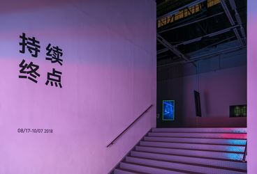 Exhibition view: Hsiung Cheng-Kai and Mao Haonan, CONTINUOUS TERMINUS: 持续终点, ShanghART M50, Shanghai (17 August–7 October 2018). Courtesy ShanghART.