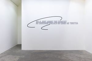 HELD JUST ABOVE THE CURRENT by Lawrence Weiner contemporary artwork