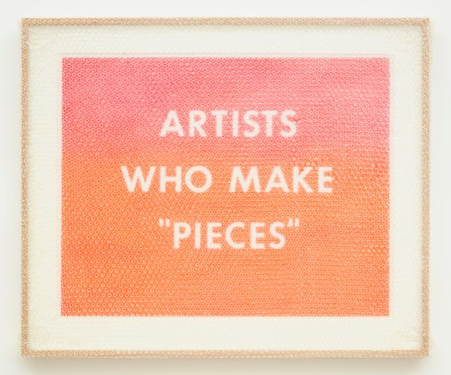 """'ARTISTS WHO MAKE """"PIECES""""' by Tammi Campbell contemporary artwork"""