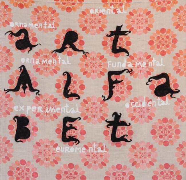 Art Alphabet by Babi Badalov contemporary artwork