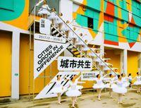 Shenzhen #2 by Marinella Senatore contemporary artwork photography