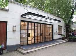 Leo Gallery