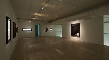Contemporary art exhibition, Wang Pan-Youn, The Realm of Solitude 寂盡之境 at Tina Keng Gallery, Taipei